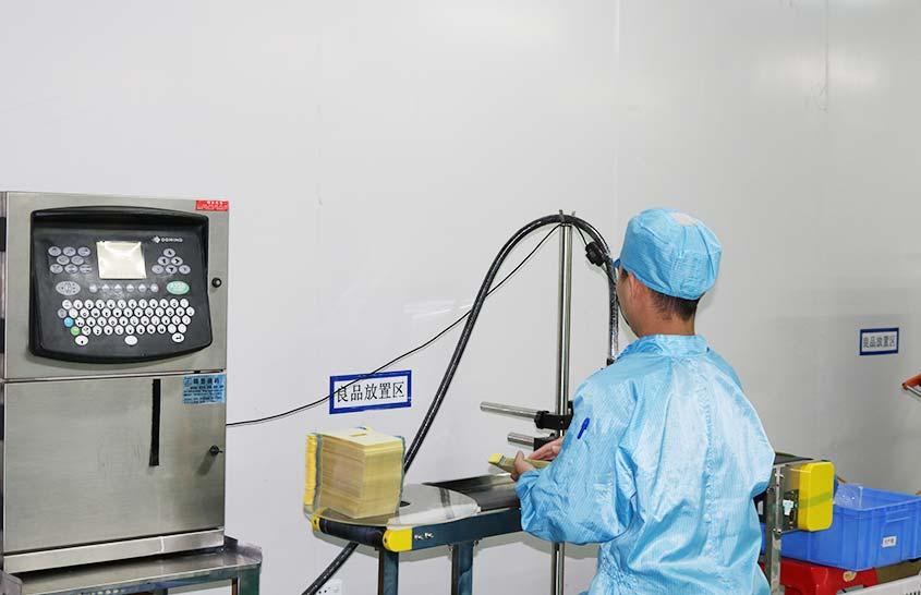 Shenzhen Wonder Advanced Material