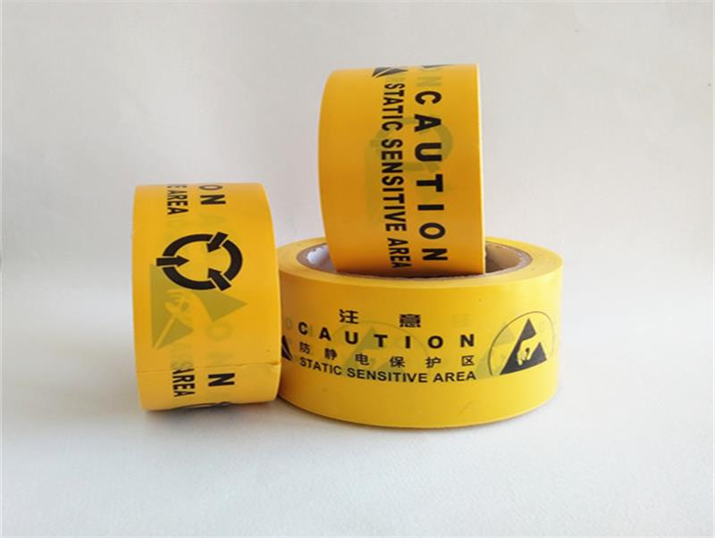 Custom printed underground detectable PVC warning tape