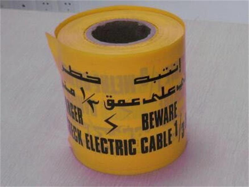 Non- adhesive warning tape