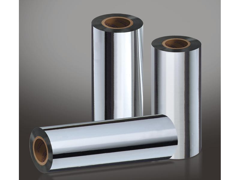 Excellent 30mic Vacuum Metalizing CPE film for food necessities packaging