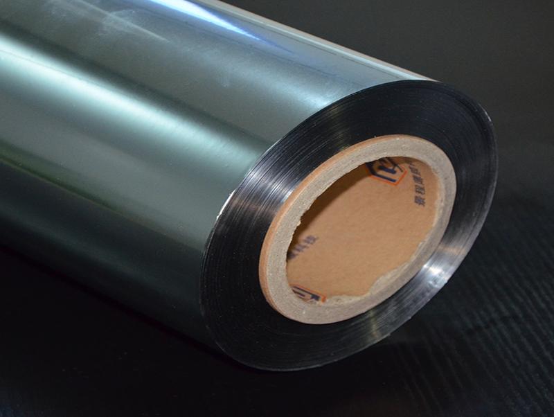 High quality 12 mic aluminium pet film roll VMPET for cosmetics packaging
